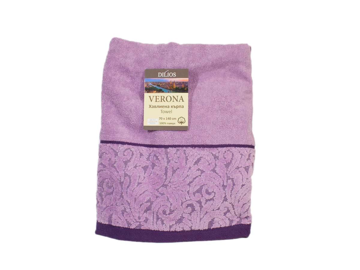 Osuška Verona fialová 140x70cm Dilios 1ks