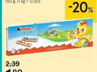 Obrázok Kinder Chocolate, 150 g