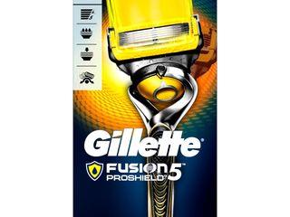 Gillette Fusion5 Proshield holiaci strojček 1x1 ks