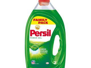Persil Active Deep Clean 100 praní prací gél 1x5 l